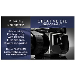 Επαγγελματικές κάρτες με γραφιστικά ή Φωτογράφιση
