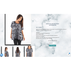 Σελίδα ανά κωδικό με φωτογράφιση και κατασκευή της σελίδας του προϊόντος.